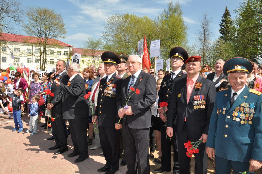 Торжества, посвященные празднованию 70-ой годовщины Победы в ВОВ 1941-1945 гг. в г. Медынь