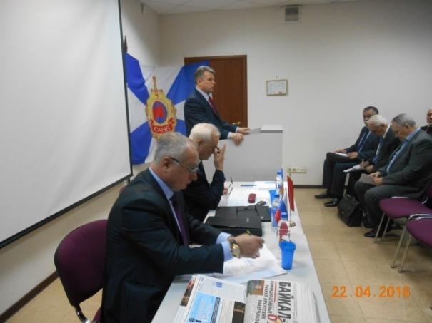 II очередная конференция «Национальная безопасность России в современных условиях»