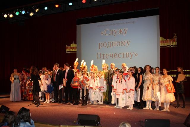 "Гала-концерт ""Служу родному Отечеству"""
