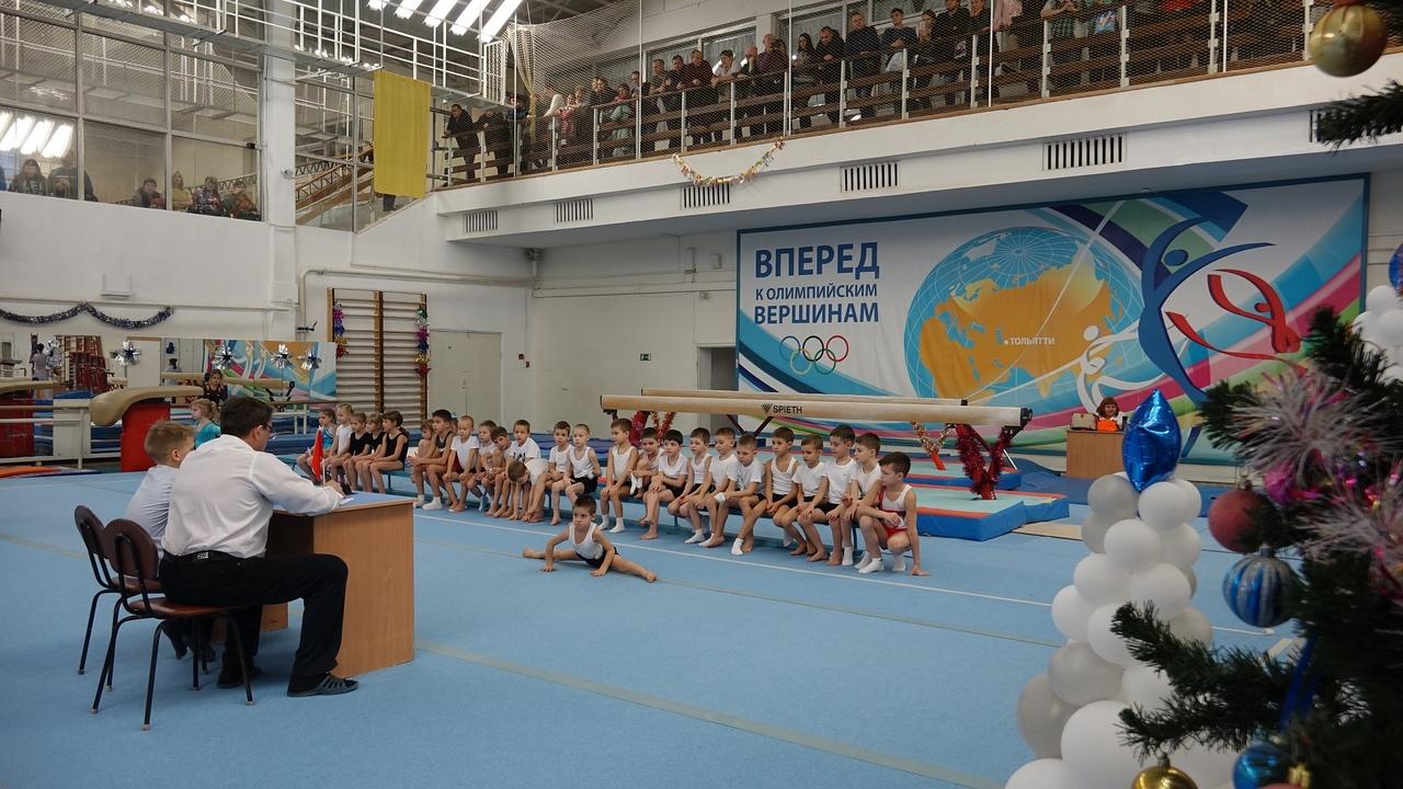 Первенство по спортивной гимнастике на призы Деда Мороза в Тольятти