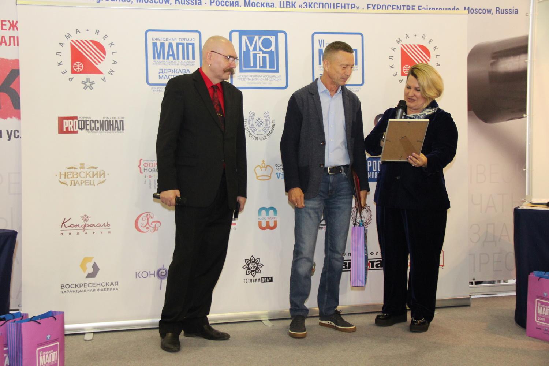 Общественная Академия Национальной безопасности наградила ООО «РОСТР»