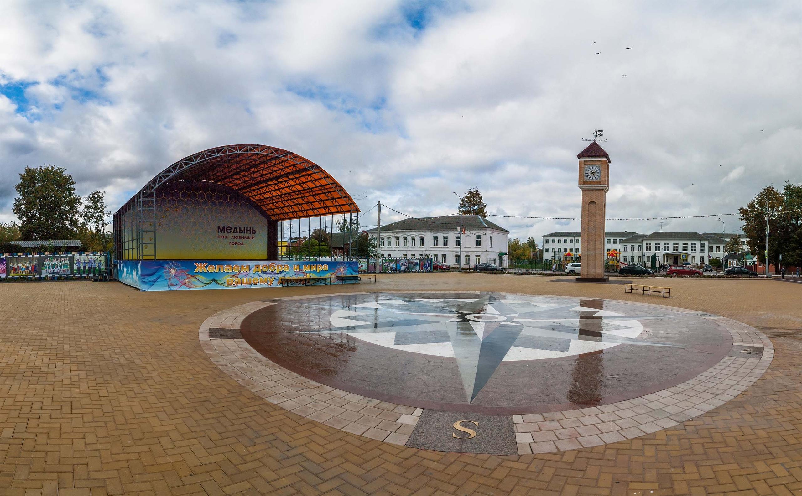 Отчёт о работе по Медынскому р-ну Калужской области