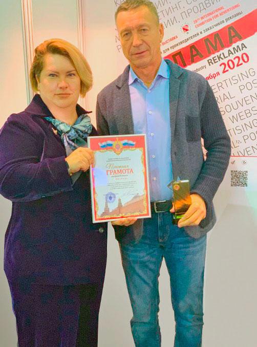 Торжественная Церемония награждения победителей VI Премии МАПП «Держава мастеров – 2019»