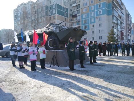 Митинг, посвященный Дню памяти воинов-интернационалистов