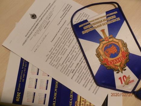 Поездка в областную Администрацию для вручения «верительных грамот» Губернатору Кузбасса