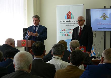 3-я очередная Конференция «Национальная безопасность России в Современных условиях»