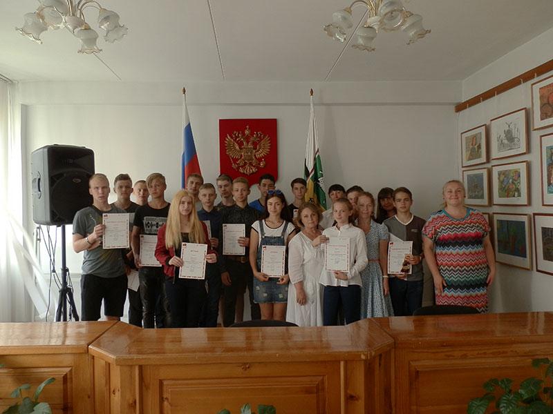 Отчет о проделанной работе Кемеровского отделения