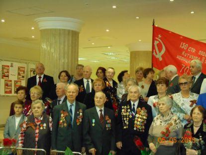 Мероприятие, посвященное празднованию 70-ой годовщины Победы в ВОВ