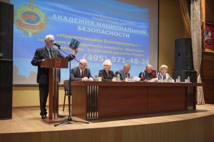 5-ая Международная Конференция «Здоровье нации – основа национальной безопасности»