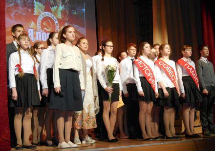 Концерт-реквием в химкинском Лицее №12