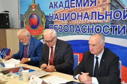 Международная Конференция «Национальная безопасность России и здоровье нации в современных условиях».