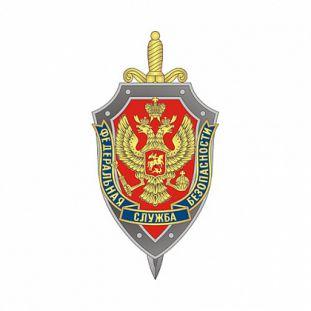 Поздравляем ФСБ Иркутской области со 100-летием!