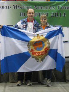 Чемпионат мира по легкой атлетике среди ветеранов в Будапеште