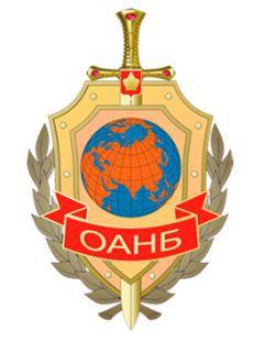 Новое отделение ОАНБ по Мурманской области