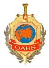 «Национальная безопасность России и здоровье нации в современных условиях»