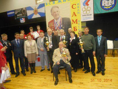 9-ый Открытый детский турнир по самбо в Тольятти