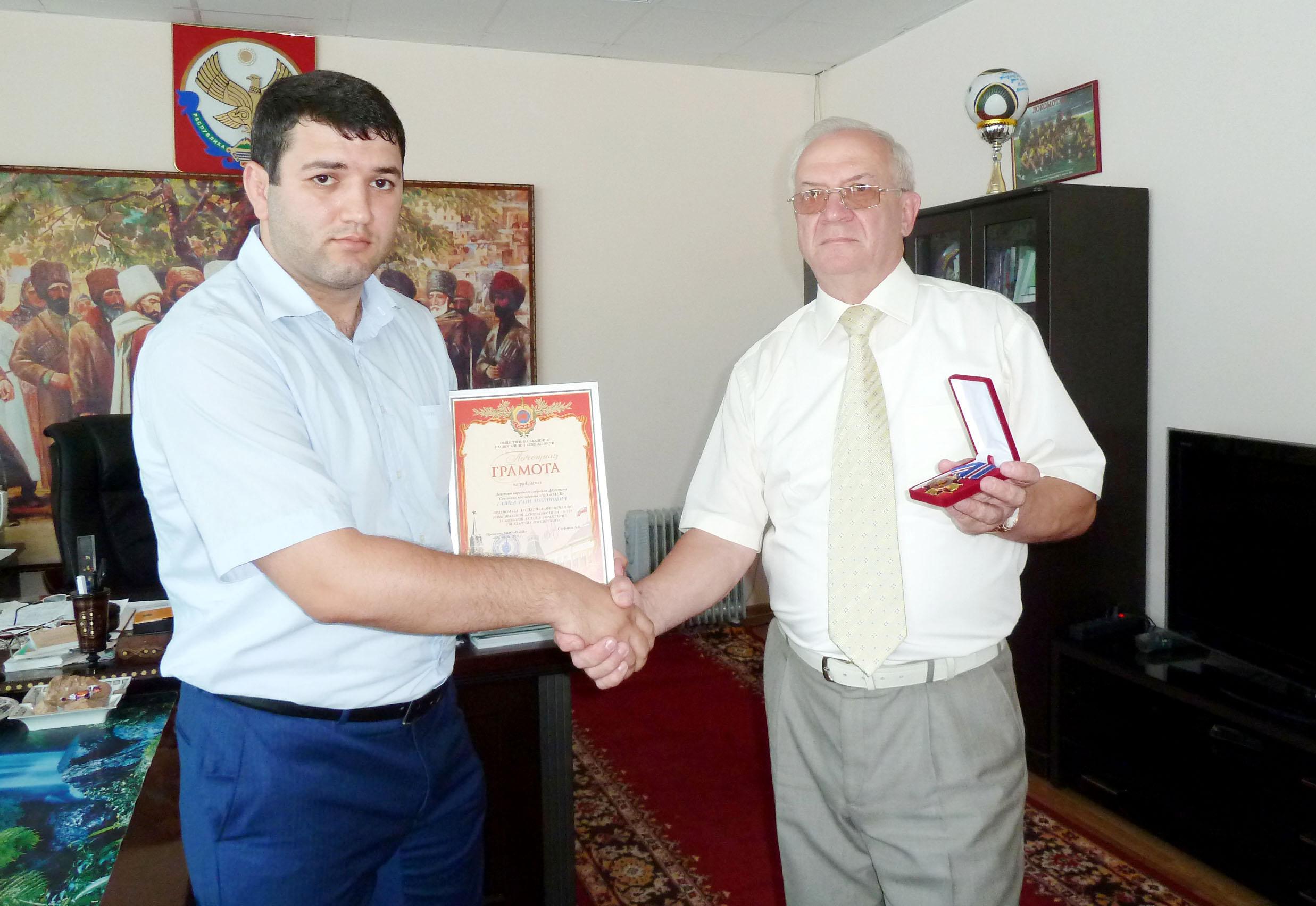 Региональное отделение «Академии национальной безопасности» начало свою работу в Дагестане