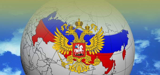 Конференция «Национальная безопасность России в Современных условиях»